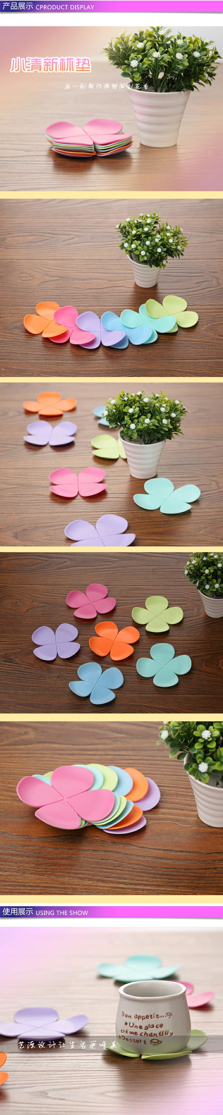 四金冠 創意立體花朵形防燙矽膠杯墊咖啡墊 戊-淘寶網