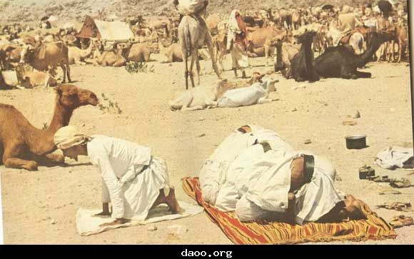 Rare Hajj picture in National Geographic Magazine in 1953
