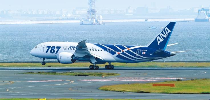 ANA 787 We Fly 1st.787 │ ANA SKY WEB