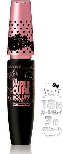 Maybeline NY Volum' express hyper curl mascara : Japan limited design Hello Kitty -why do i not have this in my life.