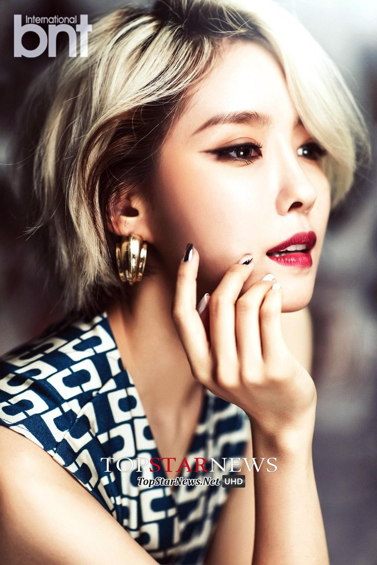 hair styles asian 29 best hyomin images on t ara hyomin korean 6703