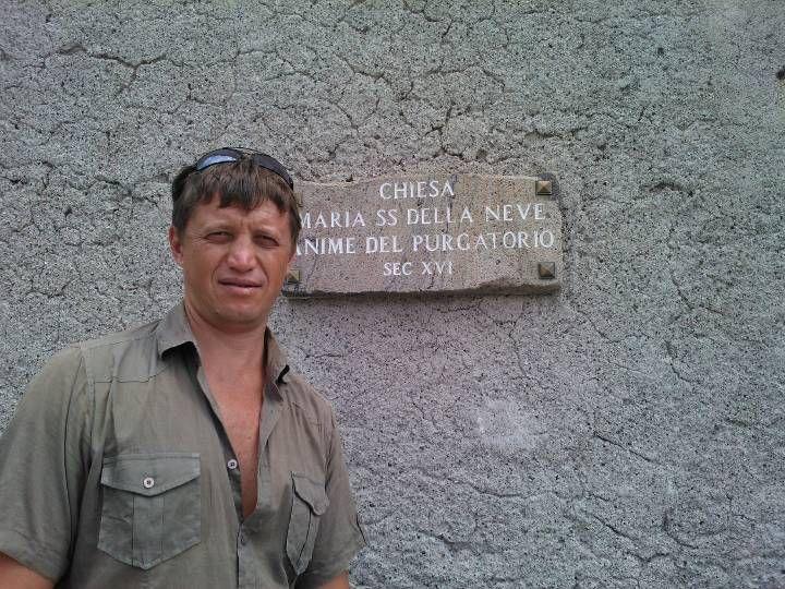 Йольские острова Лето 2013
