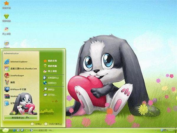 Free Desktop Icons Windows 7 | Free Desktop Folder Icons Windows 7