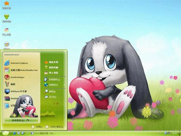 Free Desktop Icons Windows 7 | Free Desktop Folder Icons Windows 7