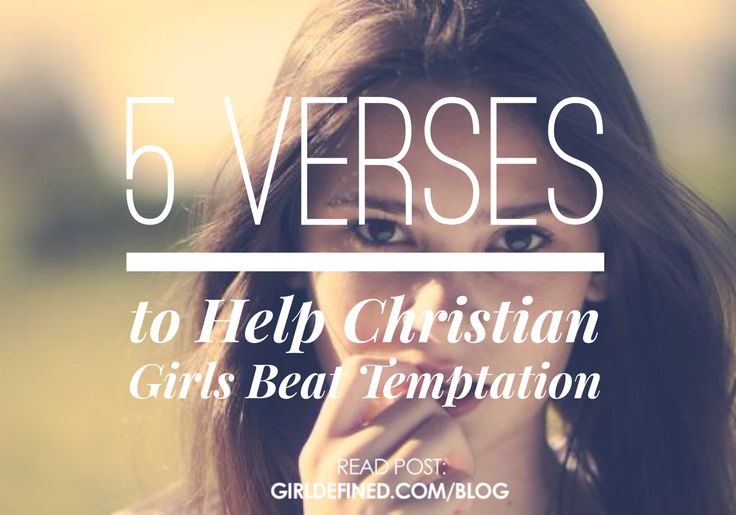 pheba christian girl personals Christian dating: do's and don'ts editor's note: my daughter just called me to tell me that her christian girl friends (she is a christian too.