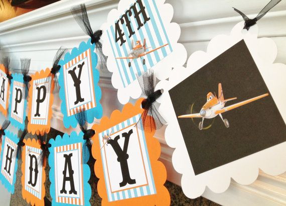 Disney Planes Inspired Happy Birthday Collection - Dusty Crophopper - Turquoise & Orange Stripes with Black Stripes - Party Packs Available