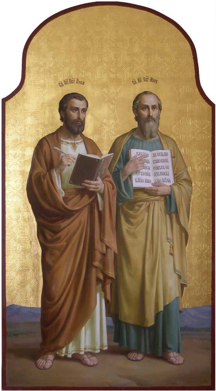 St. Apostles Luke and Mark -     D. Khomyakov, the iconostasis of the upper church of the Savior-Transfiguration Cathedral of Valaam Monastery, academic style.
