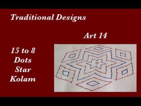 Dots Rangoli Art 14 - 15 X 8 dots - Muggu - Star Kolam design