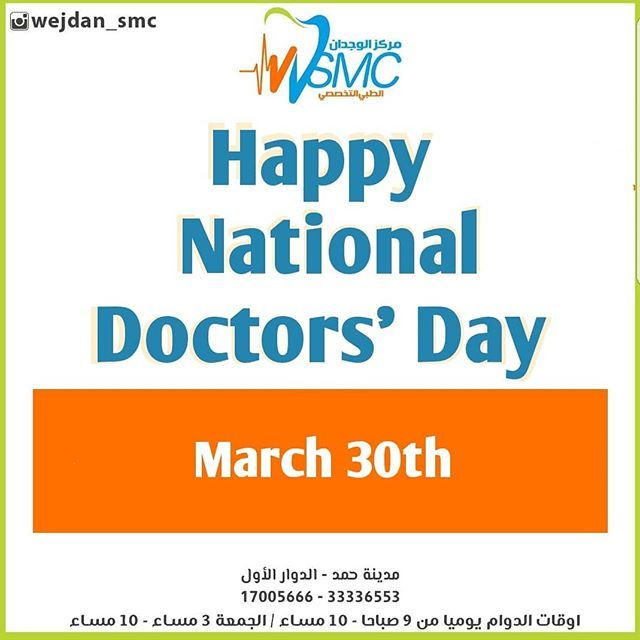 Happy Doctors National Day Medical Center Clinic Pharmacy