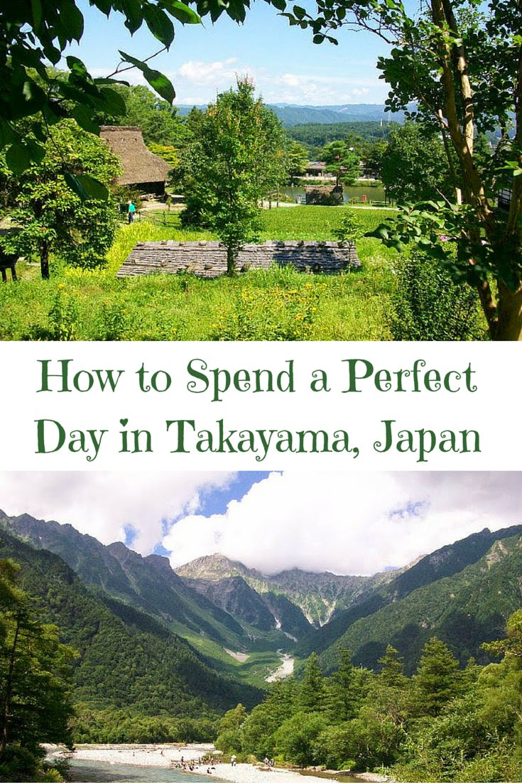 Click here to find out the best hiking spots in the Japanese Alps, the tastiest grilled fish, and the best souvenirs in Takayama, Japan!