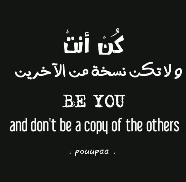 نقدم لكم في هذا المقال مجموعه منوعه ورائعه عن اعظم الحكم التي تتطرق لاهم جوانب الحياه وذلك Inspirational Quotes About Success Words Quotes Funny Arabic Quotes
