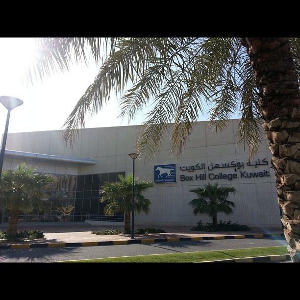 Talabat @ Box Hill College Kuwait, day 2. ✌