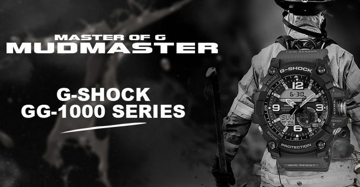 The new G-Shock GG-1000 is an all-new analog-digital G-Shock Mudmaster lineup.