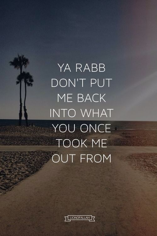 Semoga Engkau berkenan terus memberi Rahmat yang utuh sehingga kami tak sedikitpun berpaling dari Ketaatan pada-Mu sesudah kami memperoleh Hidayah Kebenaran-MU, Aamiin. More Islamic Quotes: http://greatislamicquotes.com