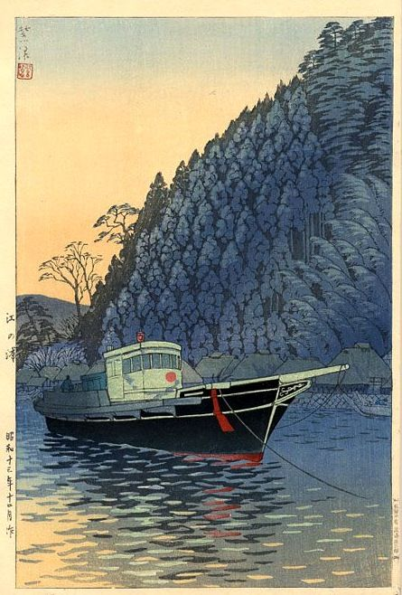 Enoura, by Shiro Kasamatsu, 1938 -- See also at: http://www.hanga.com/viewimage.cfm?ID=2617: