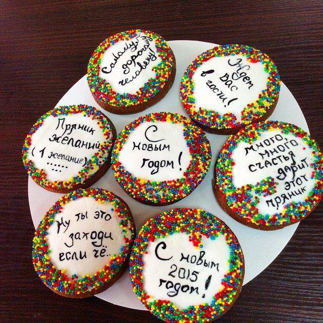 капкейки с пожеланиями - Поиск в Google