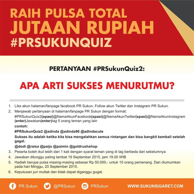 #PRSukunQuiz2