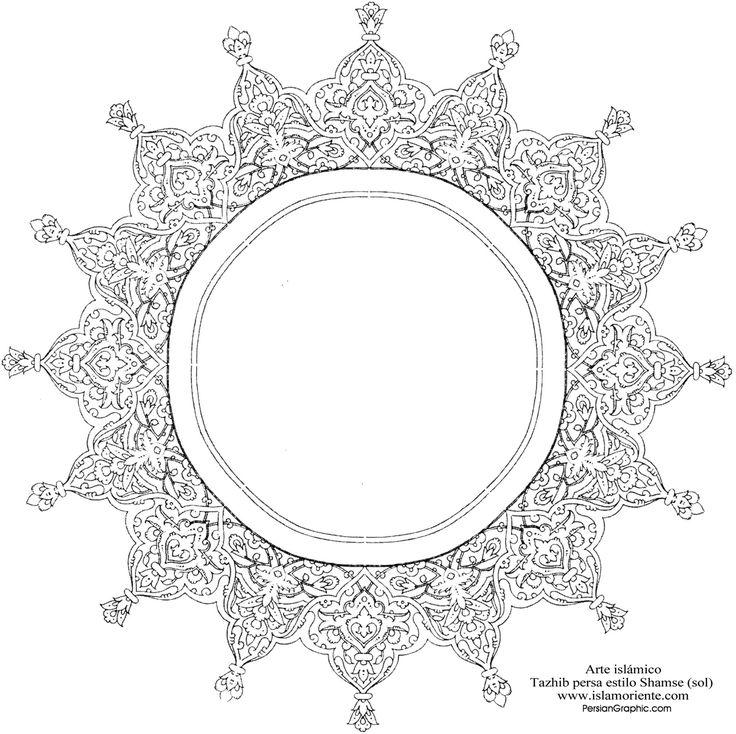 Arte islámico- Tazhib persa estilo shamse (sol) - 26   Galería de Arte Islámico y Fotografía