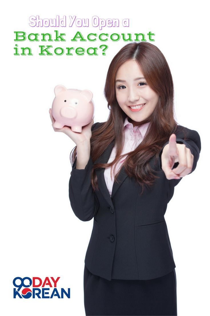 Should You Open a Bank Account in #Korea? #KoreanLiving #KoreanLife