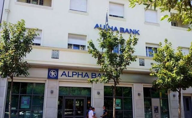 ALPHA BANK: ΣΤΗ CEPAL ΘΑ ΜΕΤΑΒΙΒΑΣΤΟΥΝ 3,5 ΔΙΣ ΚΟΚΚΙΝΑ ΔΑΝΕΙΑ !!! http://www.kinima-ypervasi.gr/2017/09/alpha-bank-cepal-35.html #Υπερβαση #alphabank #ΚοκκιναΔανεια #Greece