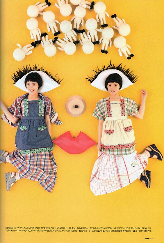 Né-net 2013 S/S Collection ad, featuring collection of soft dolls! Photo by Jun Imajo, styling by Kumiko Iijima.