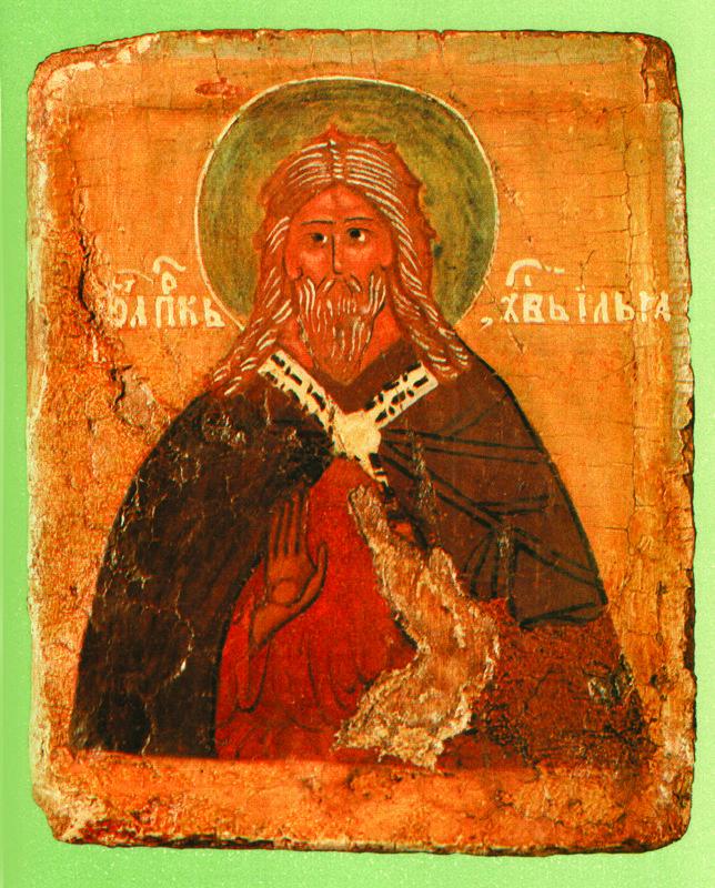 XVI в.  Илья Пророк