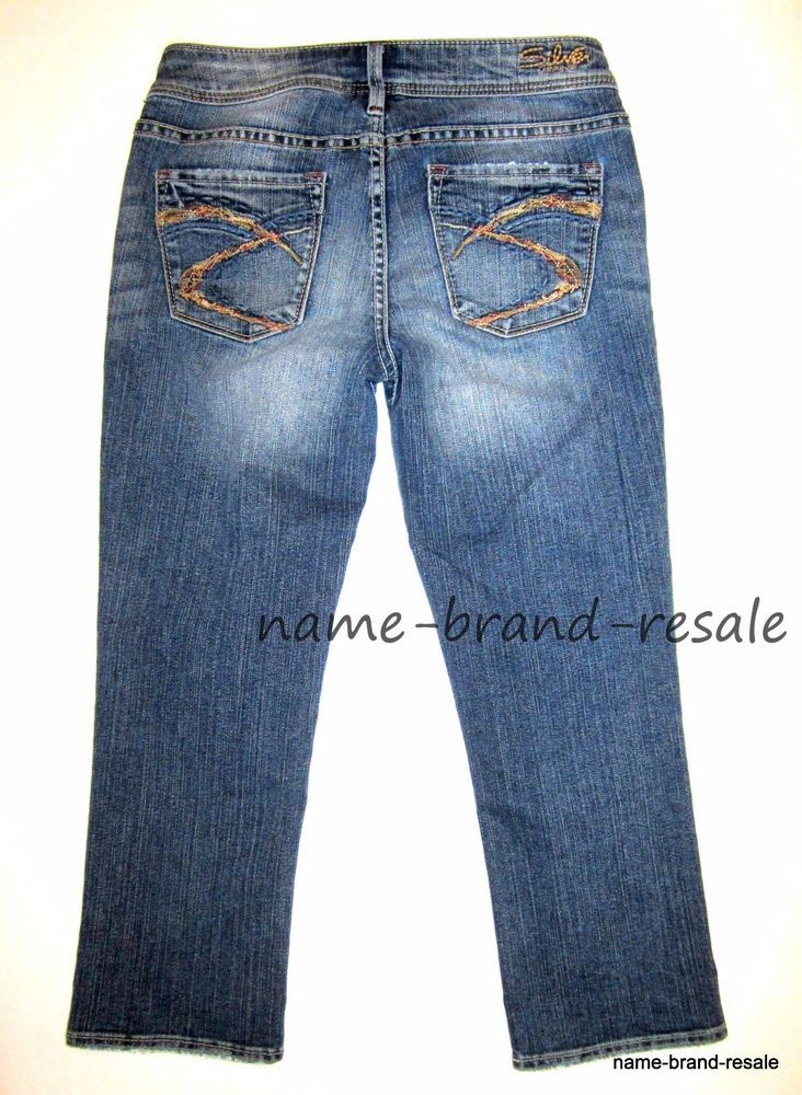 Womens Silver Jeans On Sale - Xtellar Jeans