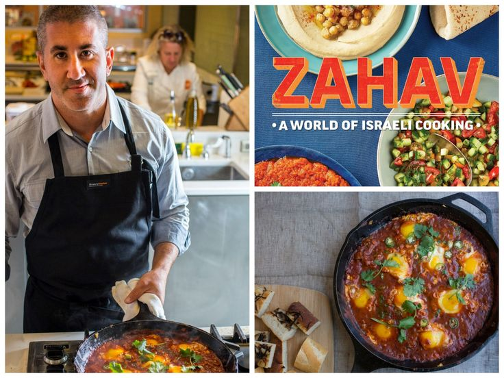 "In the Kitchen with: Michael Solomonov : ""I'm an apron guy,"" says Michael Solomonov, dismissing the offer of a chef's coat and folding back his cuffs to reveal a new pomegranate tattoo. This approachable attitude extends to the recipes in the James Beard Award winner's new book, Zahav: A World of Israeli Cooking. Not only does it showcase the elevated Middle Eastern classics he serves at his restaurant by the same name (his Crispy Halloumi with Dates, Walnuts and Apples is legendar..."