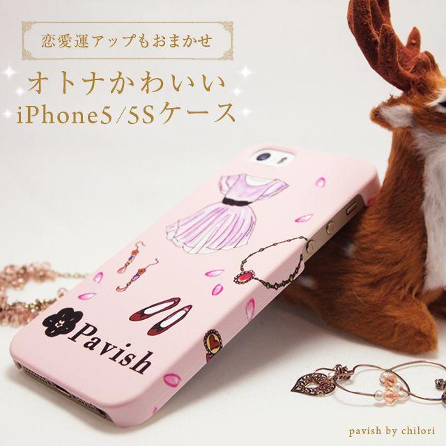 minne(ミンネ)| 恋愛運アップ★iPhone5、5Sケース(ピアス・ネックレス・花ののイラスト アイフォンケース)