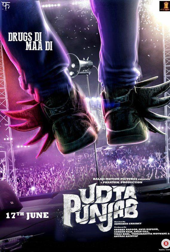 Quality Movies : UDTA PUNJAB 2016 Blu-ray 480p 400mb