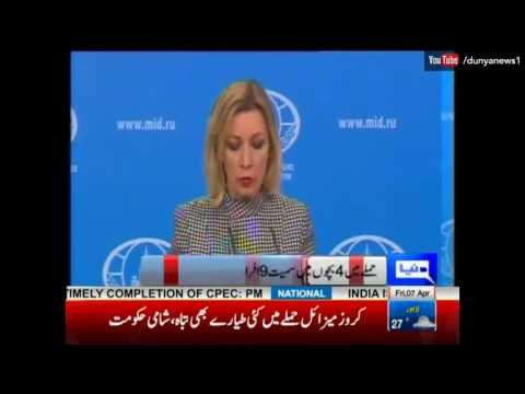 Dunya News Headlines - 09:00 PM | 7 April 2017 - https://www.pakistantalkshow.com/dunya-news-headlines-0900-pm-7-april-2017/ - http://img.youtube.com/vi/sVHml0rsJPk/0.jpg