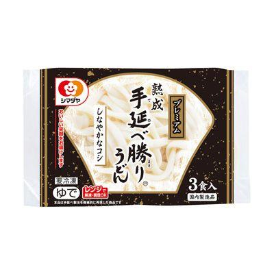 手延べ勝り うどん - 食@新製品 - 『新製品』から食の今と明日を見る!