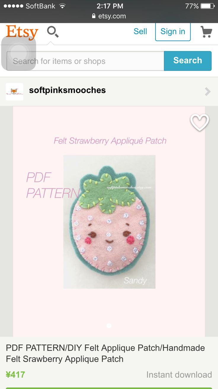 PDF PATTERN Strawberry Applique Patch instant-download PDF