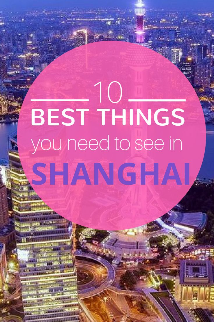 Shanghai, China's largest city, offers many exciting sightseeing opportunities for those unconcerned with having to deal with large crowds. But despite having a population of more than 24 million, this fun city also offers quieter historic districts and attractions alongside its many newer tourist sites. #shanghai #china #shanghaichina #shanghaitravel #shanghaibestplaces