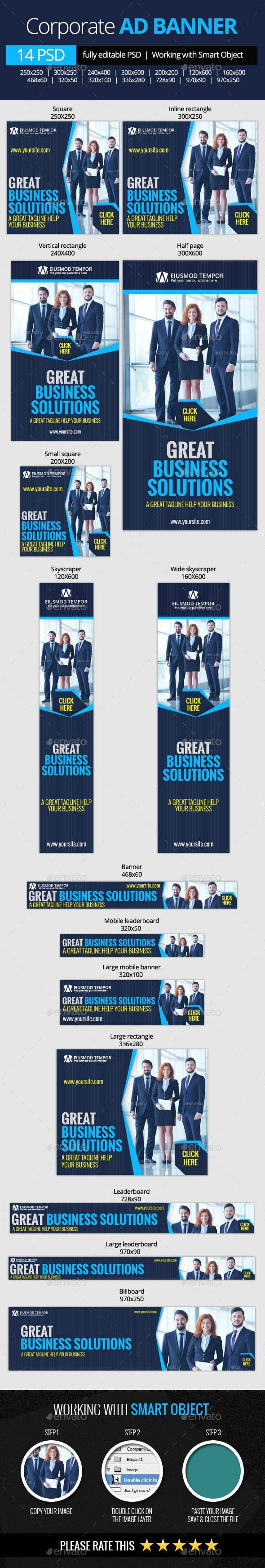 half page ad design