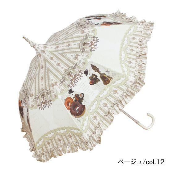 melodic harmony(メロディックハーモニー)   折りたたみパゴダ傘・レディース・晴雨兼用・UVカット - 傘・日傘ブランド : Lumiebre Online Store(ルミエーブル)                                                                                                                                                                                 もっと見る