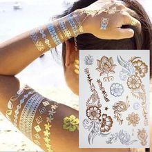 Flash Do Tatuagem 3D Etiqueta Do Tatuagem Temporária Falsa Tatuagem Ouro Sexo Henna Tatouage Tattoo Metallic Aramex Tatuajes Dourados MJ1036(China (Mainland))
