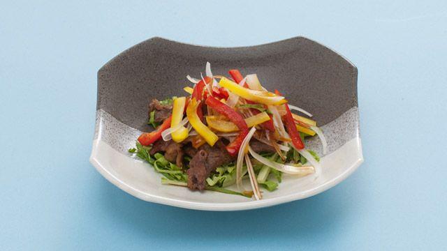 eヘルシーレシピ - 牛肉と野菜の彩り - 第一三共株式会社