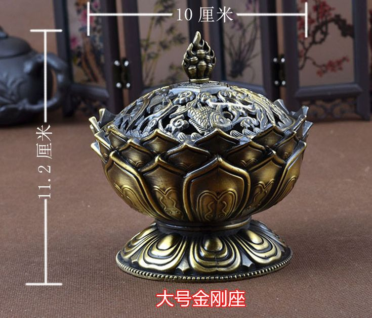 lotus auspicious lotus -type fire for incense smoke incense smoke vaporizer plate for powder tuba,Tantric