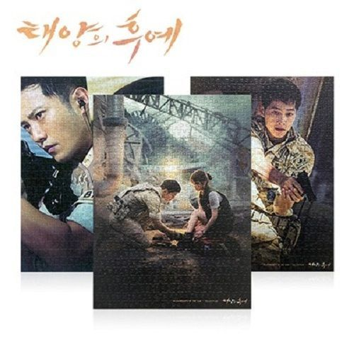 Descendants of The Sun Collection 500pcs Jigsaw Puzzle 38 x 52cm | eBay