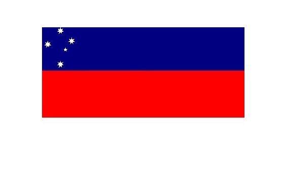 República de Wáterland Wáterland fué desde el 19 de Septiembre de 2004 hasta el 23 de Diciembre de 2008 una micronación de derecho, siendo una República Unitaria y Democrática.