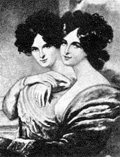 Лопухины Анна и Екатерина Петровны (светлейшие княжны)