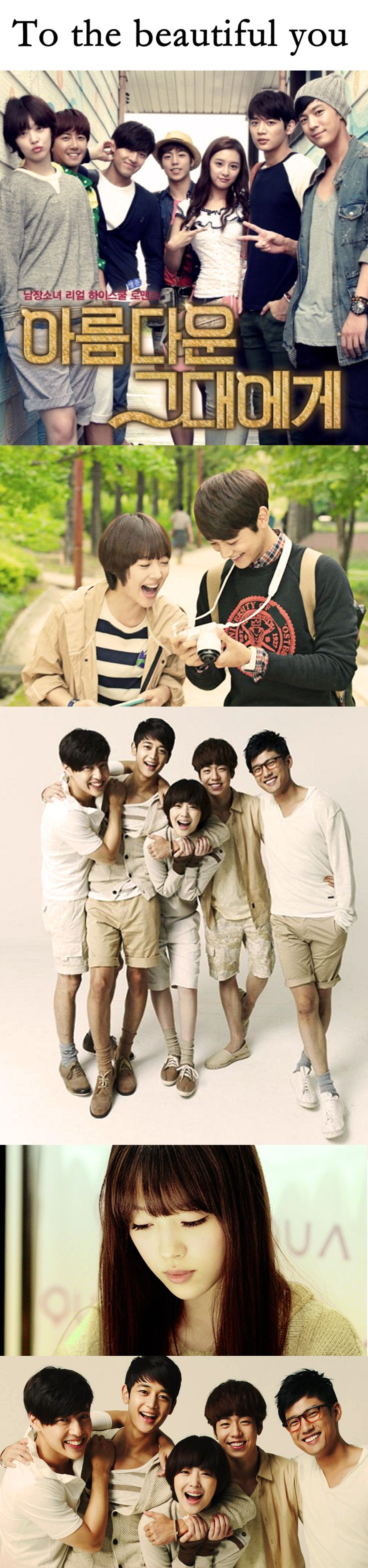 To The Beautiful You (kdrama 2012) - 16 episodes - Choi Minho / Choi Sulli / Lee Hyun-woo