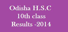 Orissa HSC / 10th Class Results 2014 | www.Orissaresults.nic.in ~ SSC10thclassresults