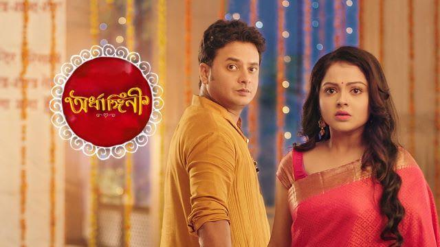Ardhangini 12th November 2018 Full Episode Watch Online