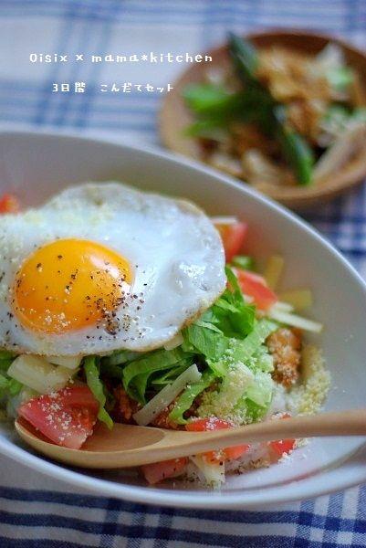 簡単!タコライス風 | 美肌レシピ