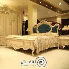 غرفة نوم كلاسيك أوف وايت عليها خصم 15% من المطاوع للأثاث