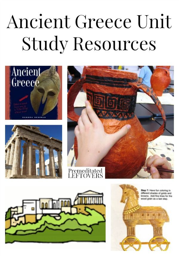 a study of the greek culture For me, as a greek national, studying the classics is absolutely essential ancient greek language and history are regarded here as part of the continuity of our culture.
