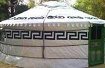 Privarte - - Yurts with Stunning Views
