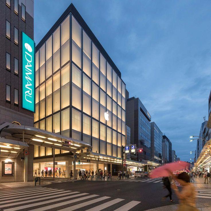 Apple Kyoto Retail Foster + Partners Retail facade